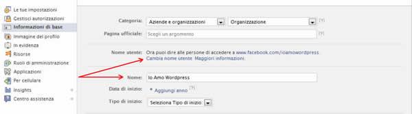 Fanpage Facebook con meno di 200 fan